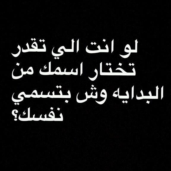 فرفرشه - cover