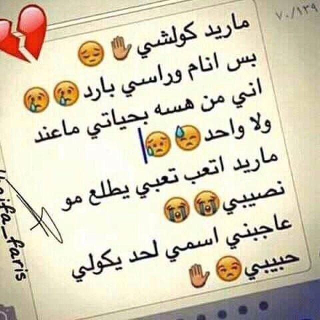 #اهاتي# - cover