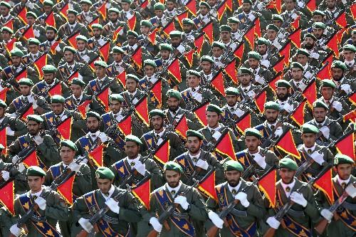 The Latest: Iran responds to US, labels CENTCOM terrorist