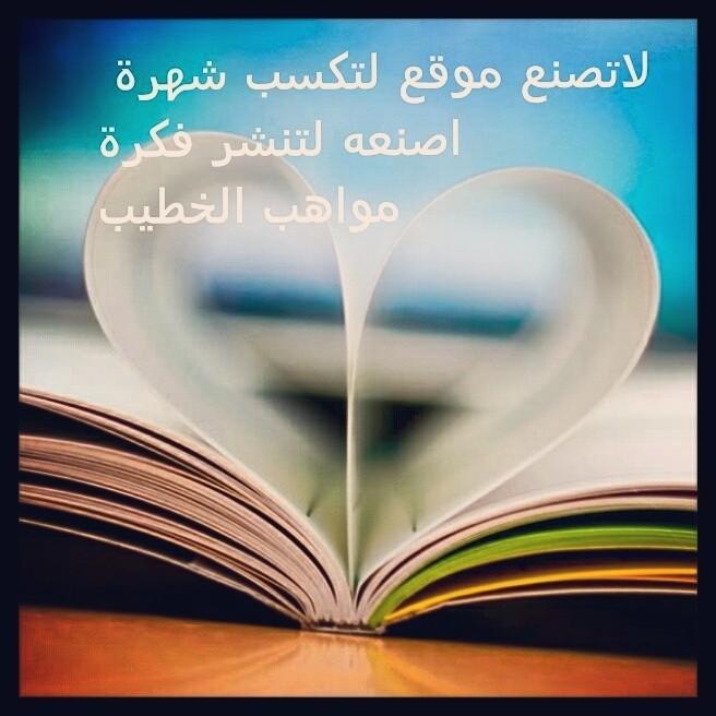 القران منهاج حياة - Magazine cover