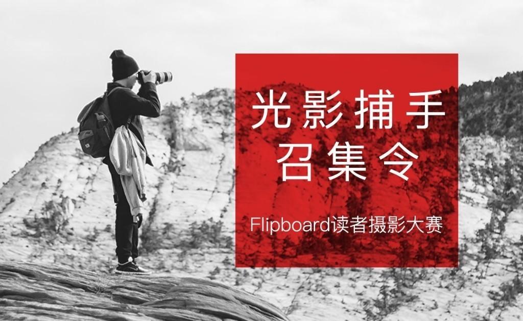 旅行 - Magazine cover