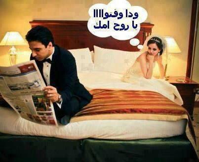 رحاب عمر - Magazine cover