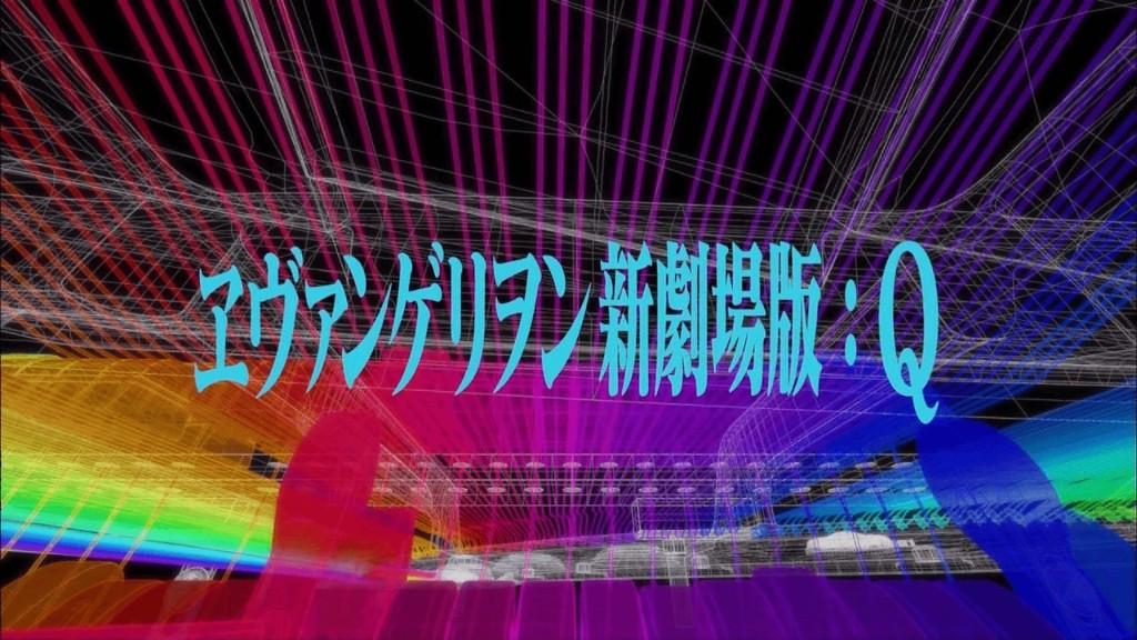 ヱヴァンゲリヲン新劇場版 - Magazine cover