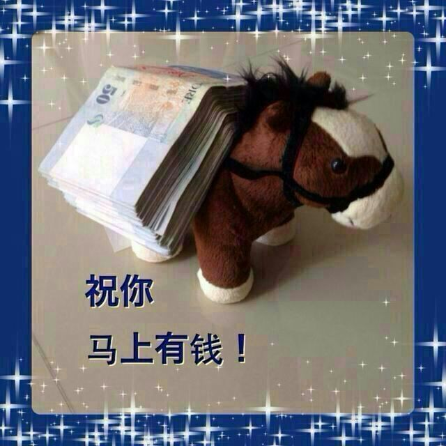 Wishing everyone horse racing like a whore in Chinese new yr