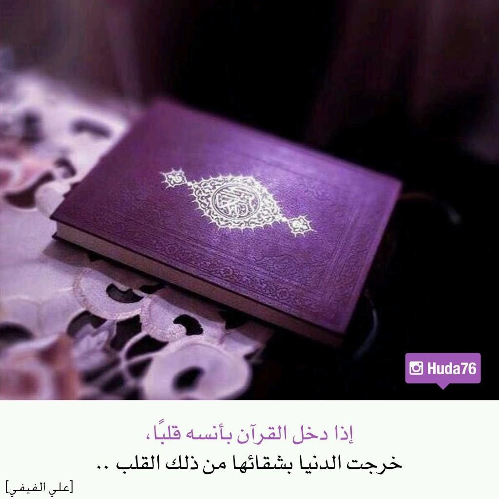 اسلامي عزتي - Magazine cover