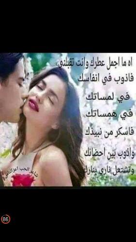 عشاق - Magazine cover