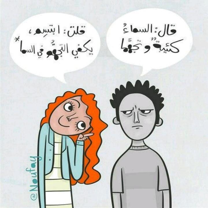 احمد عودة - Magazine cover