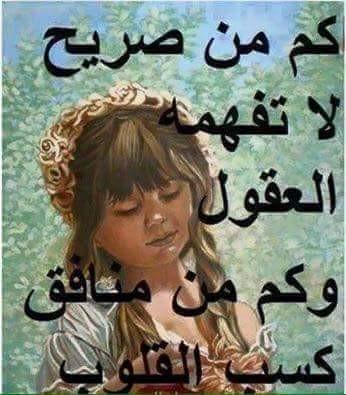 الصراحه - Magazine cover
