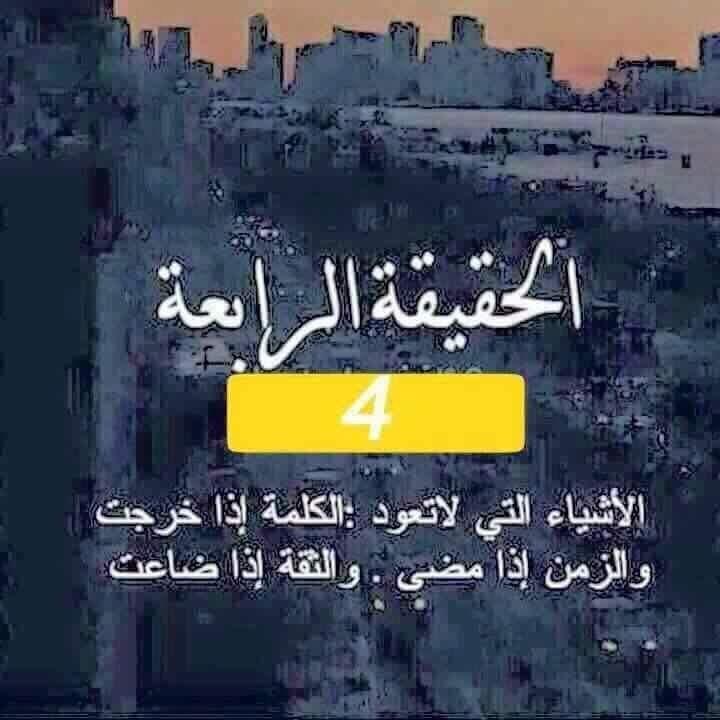 مساء الخير وجمعه مباركه ع جميع