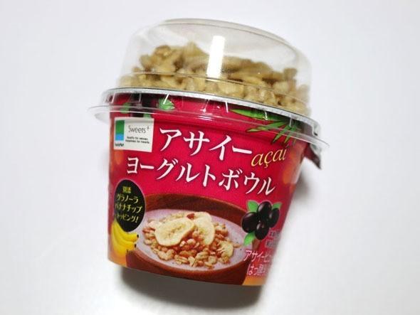 星8つ! ファミリーマート Sweets+「アサイーヨーグルトボウル」をレビュー!