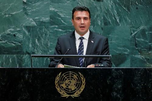 Serbia, Albania, North Macedonia agree to allow passport-free travel