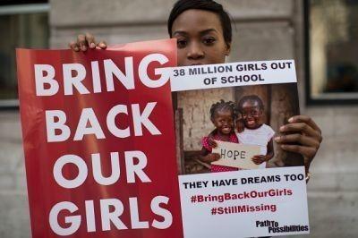 Nigeria up close cover image