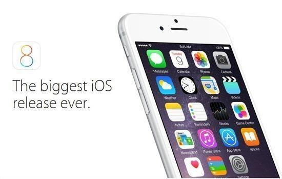 애플 iOS 버그, 악성코드에 취약하게 만들어