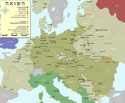 קהילות בשואה - cover