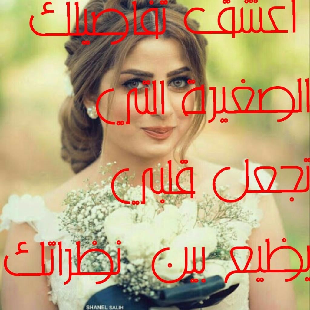 روح  المحبة  - Magazine cover