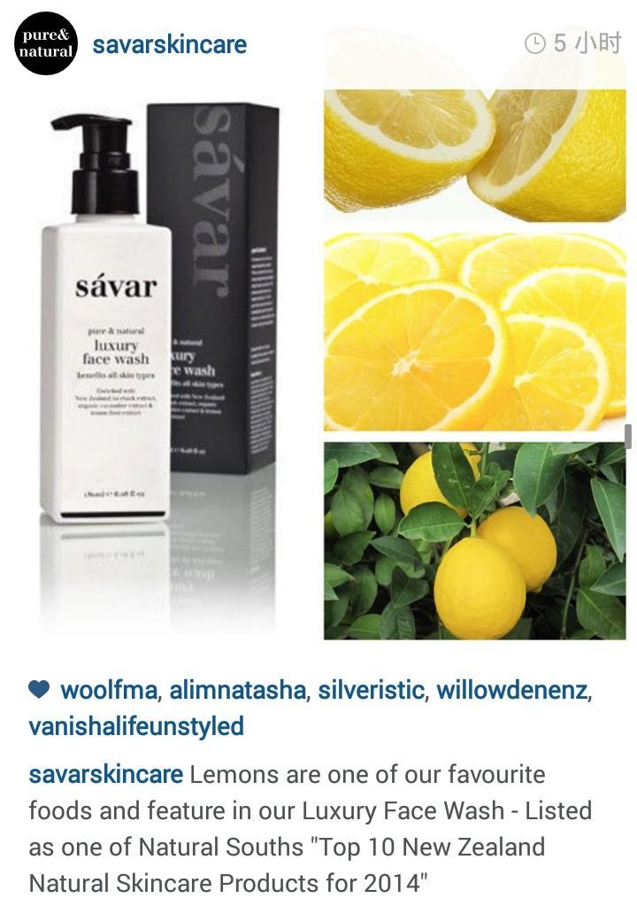 savar 奢华洗面奶, 天然植物萃取精华, 轻松去除面部残留妆, 甚至是浓重的睫毛膏。温和呵护。