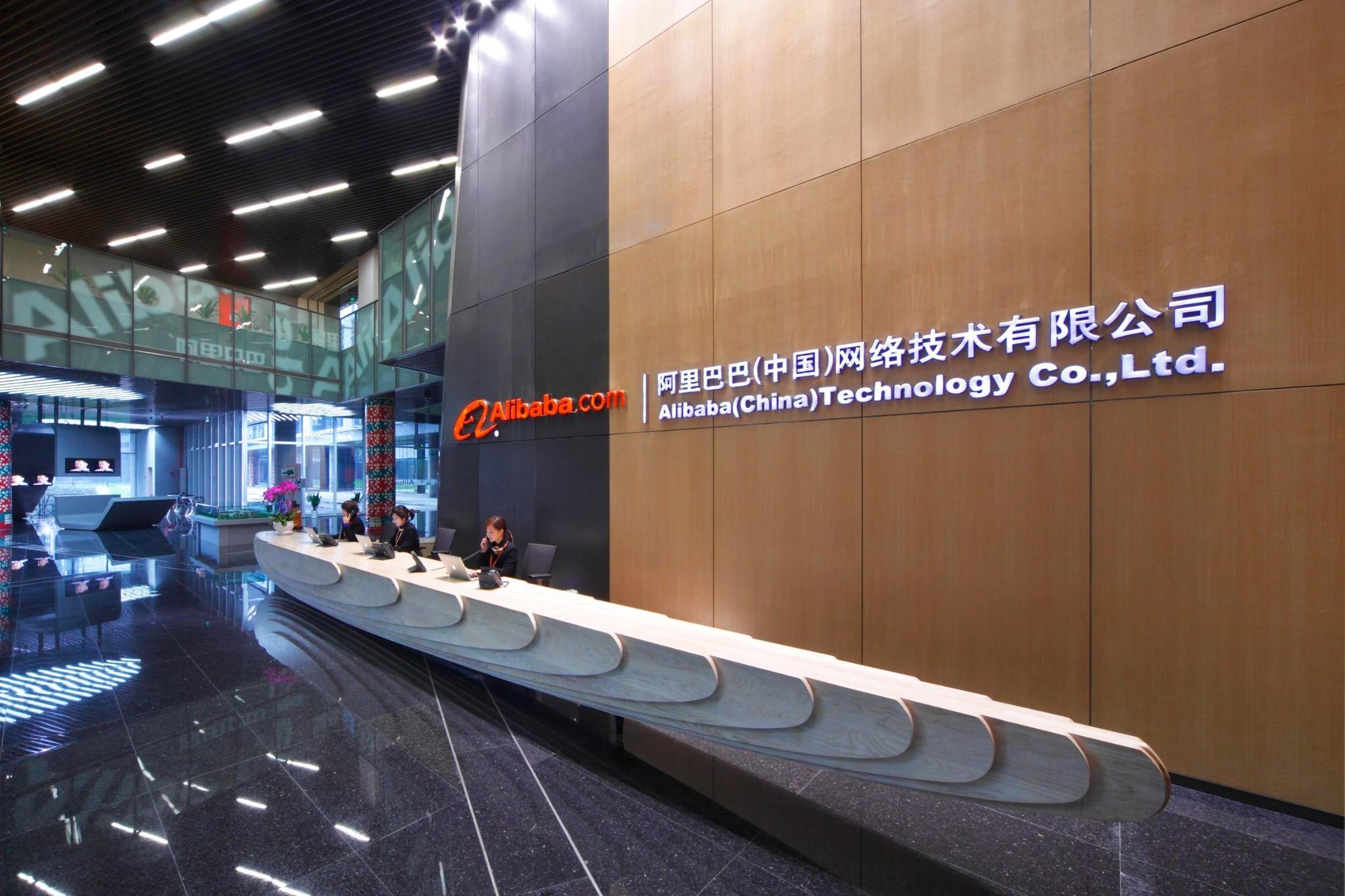 Strange bedfellows: Amazon opens store on Alibaba site