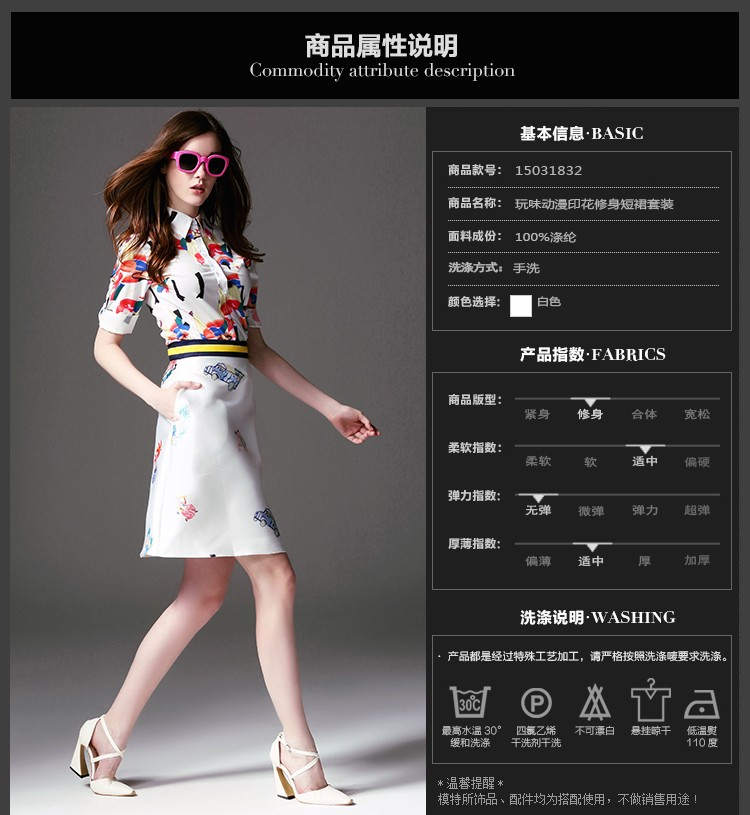 韩国服饰 - cover