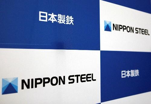 Japan steelmakers cut profit forecast as weak Asian markets trim margins