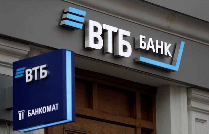 """ВТБ назначил новых руководителей европейской """"дочки"""" и VTB Capital"""