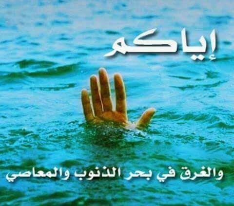 ضيوف الرحمن - Magazine cover
