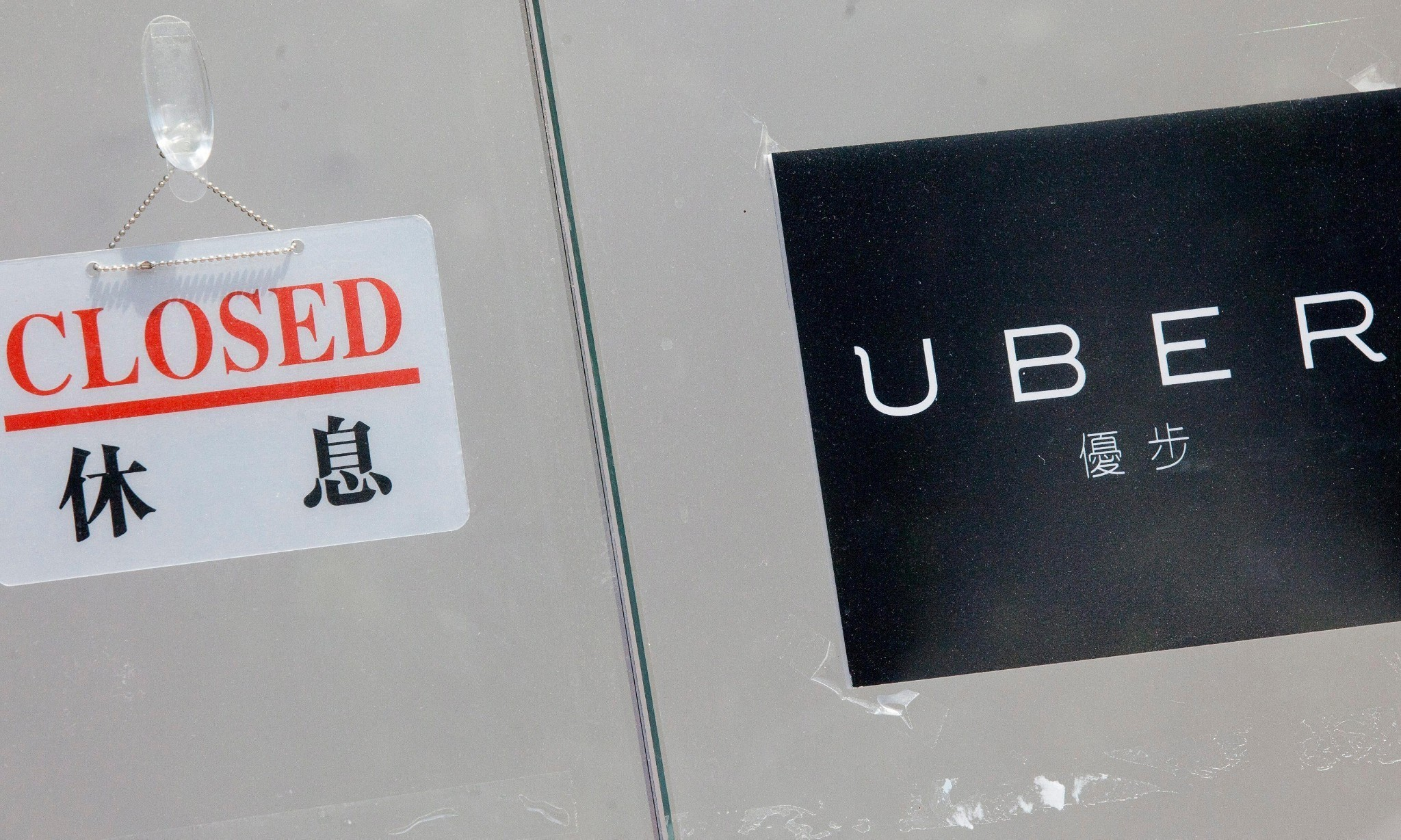 Uber reverses out of China with $7bn sale to Didi Chuxing