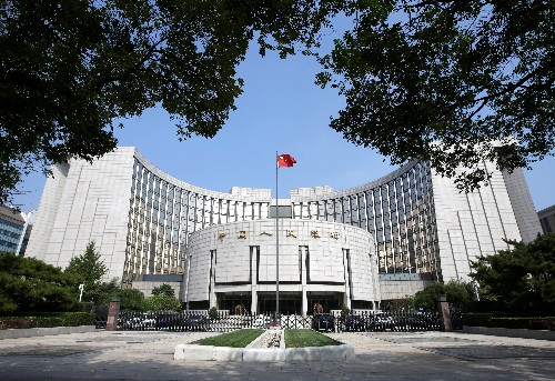 China central bank injects funds, second phase of RRR cut takes effect