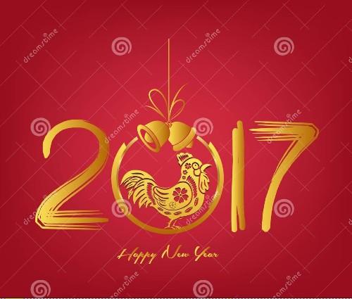 Happy new year 2017 friends of Flipboard