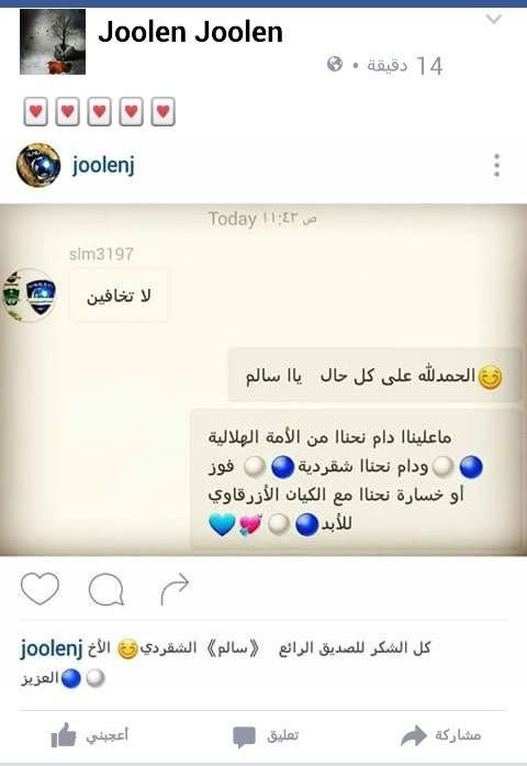 العشق الأبدي - Cover