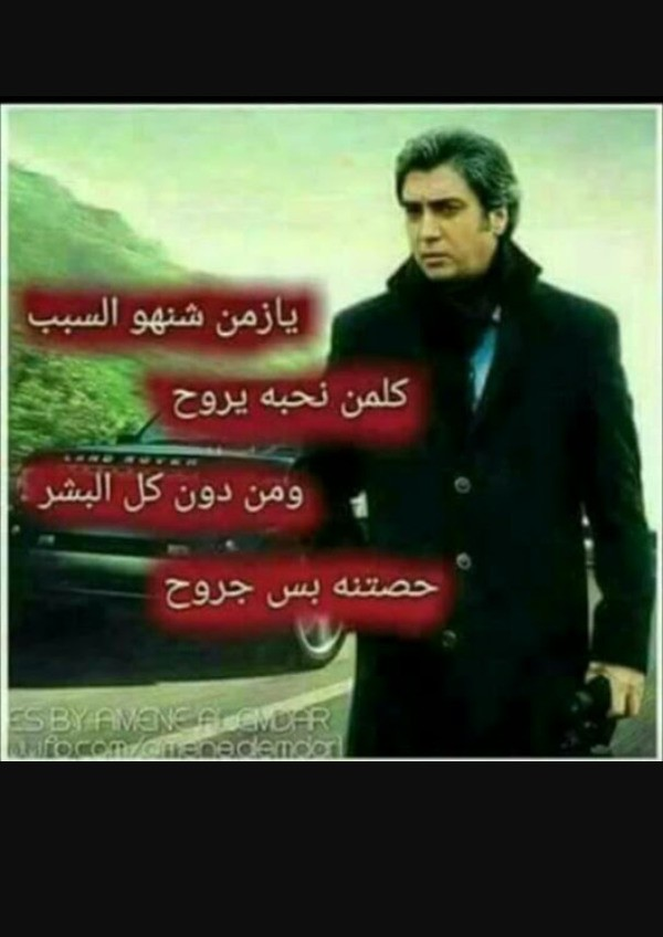 اميرة الاحزان - cover