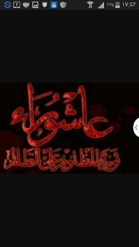الأمام الحسين ابن علي