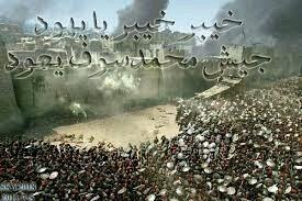حب فلسطين - Magazine cover