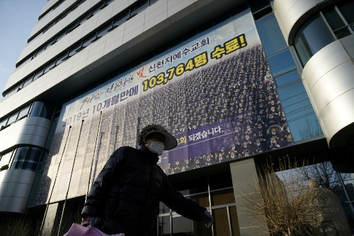 Church at center of South Korea coronavirus outbreak sits silent as infections surge