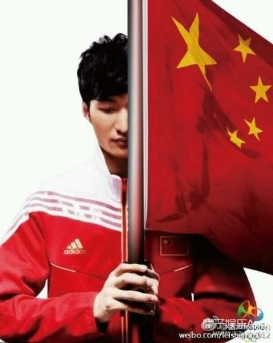 中国力量 - Magazine cover