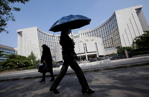 China central bank to maintain prudent policy to prevent inflation from spreading