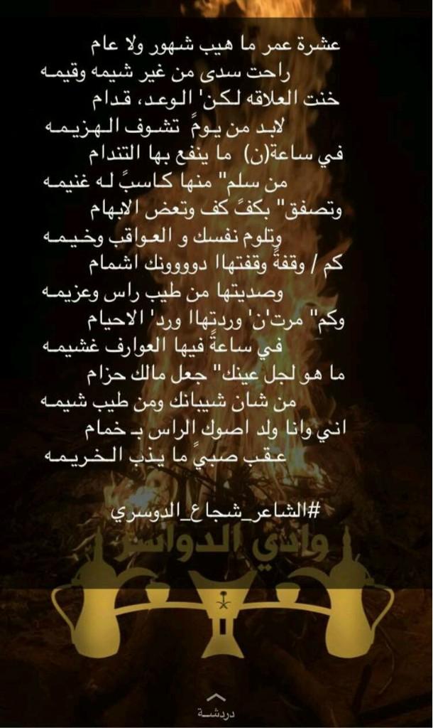 صف: النيه - Magazine cover