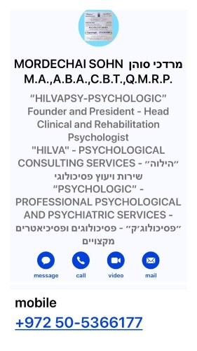 "BINDING WITH G-D-""HILVA""-PSYCHOLOGICAL CONSULTING SERVICES  - Cover"