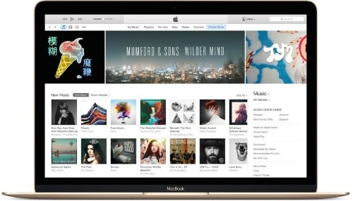 The UK just made iTunes illegal | Cult of Mac