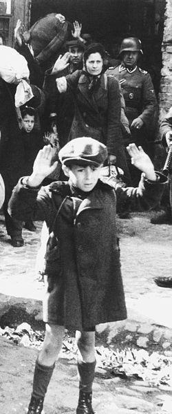 ילדים בשואה - cover
