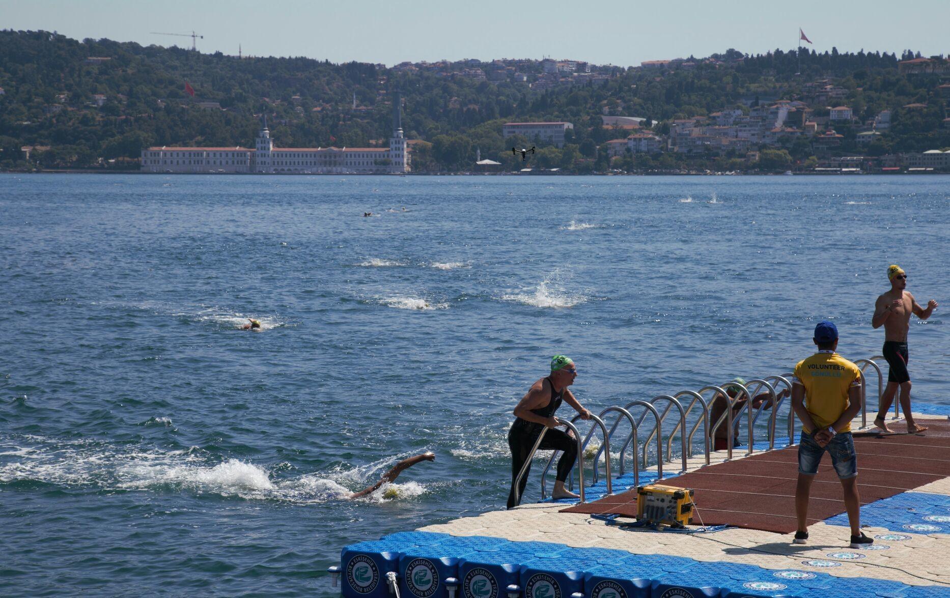 2017 Samsung Boğaziçi Kıtalararası Yüzme Yarışı