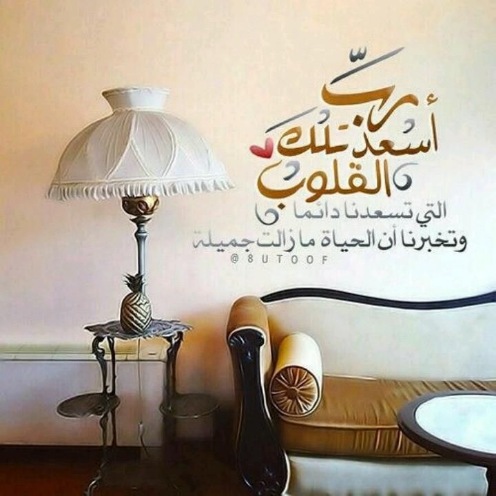 الاسلام - Magazine cover