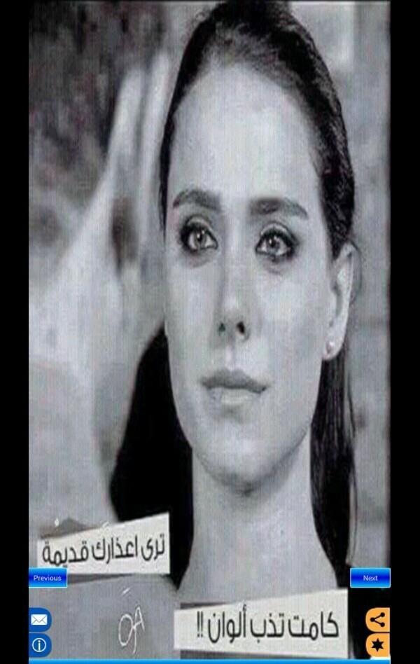اشعار cover image