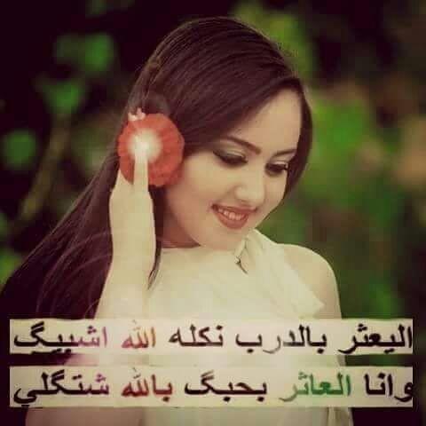 خادم - Magazine cover