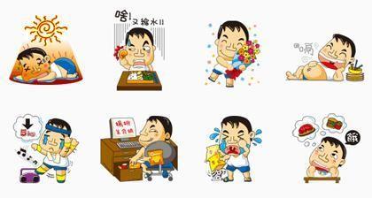 07/23(二) 台灣區貼圖 - 大頭菜娃娃 免費(180天) line://shop/detail/1035
