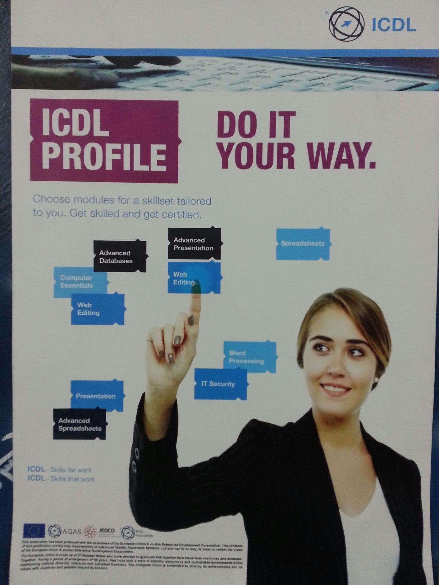افتتاح دورات ICDL ( الرخصة الدولية لقيادة الحاسوب)