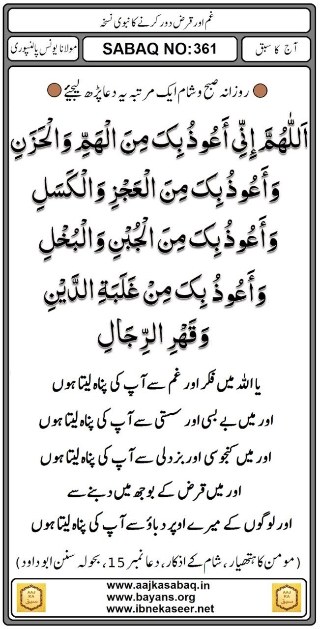 Please recite it continuously