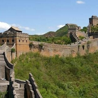 GREAT WALL OF CHINA - cover