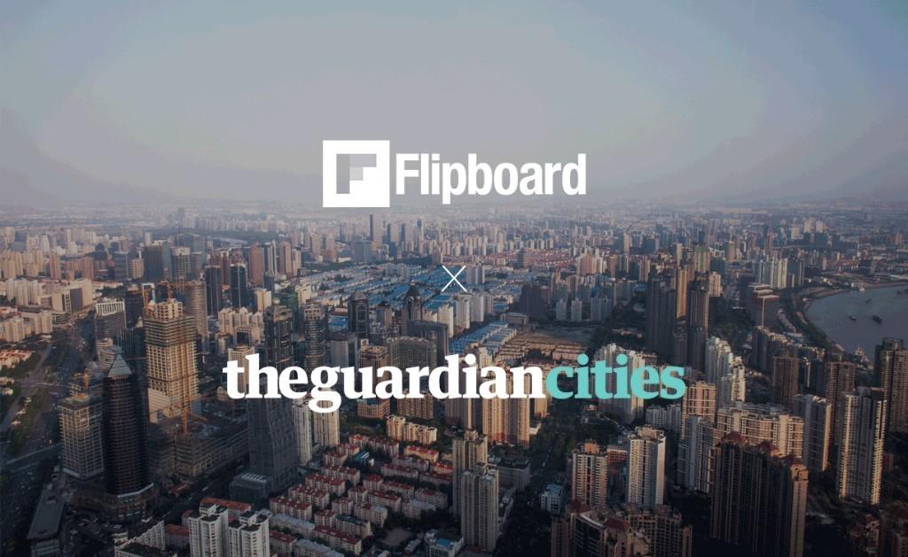 中国发展时变 - Magazine cover