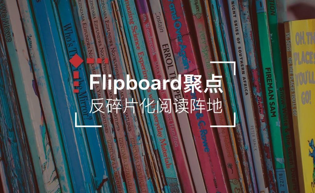 閱讀 - Magazine cover