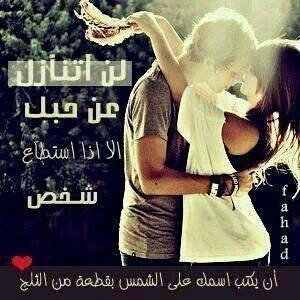 حسين علي ♡♥